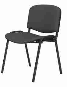 Charcoal Stackable Conference Chairs